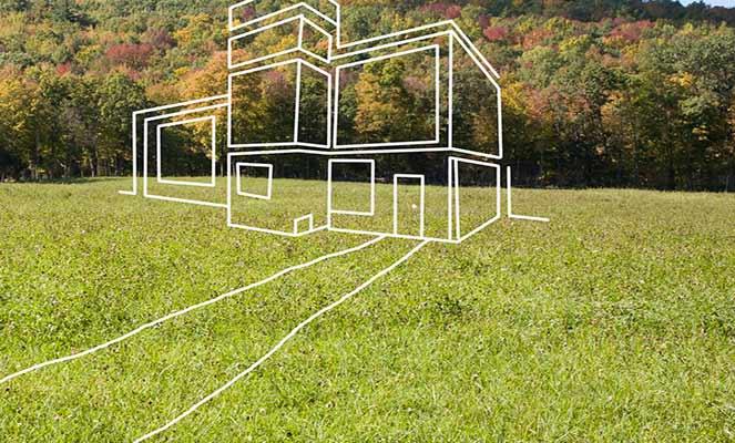 Земельный участок под строительство дома