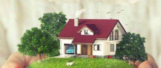 Как вступить в наследство на дом и землю