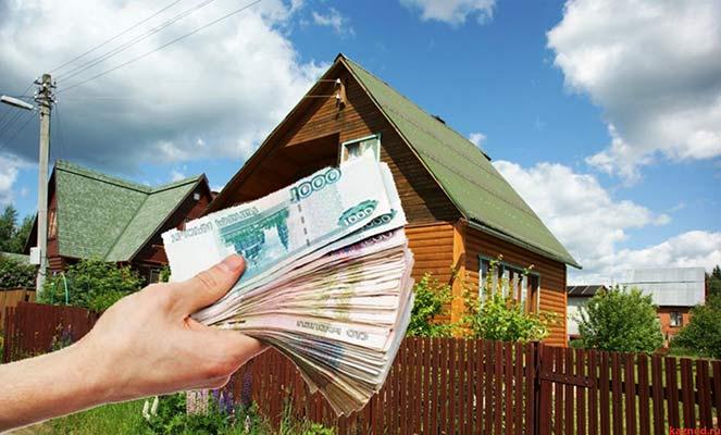 Продажа наследуемой недвижимости