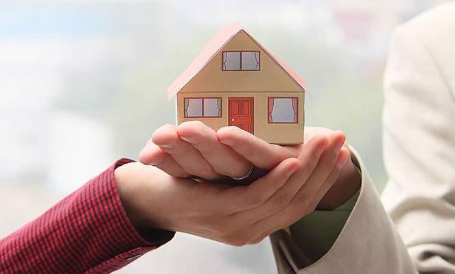 Отчуждение общего жилья