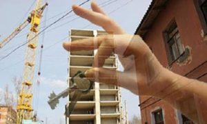 Выделение нового жилья взамен аварийного