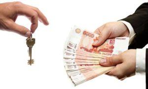 Передача недвижимости и денег за нее