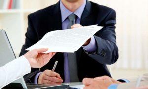 Предоставление документов нотариусу