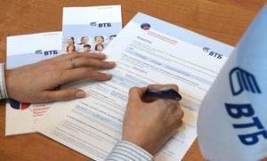 Требования к заяваителям в ВТБ 24