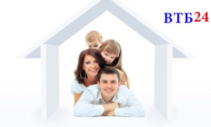 Ипотека на строительство дома с маткапиталом