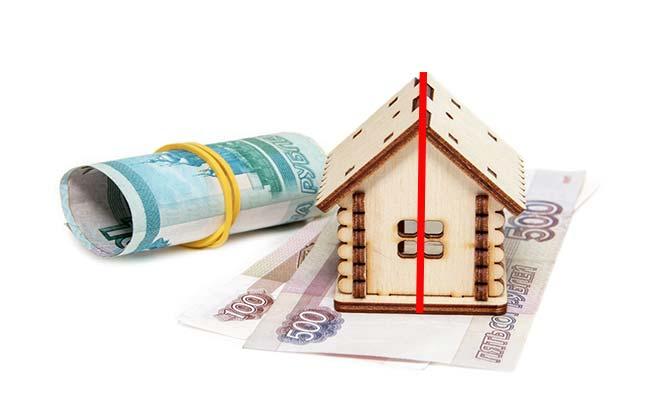 Оплата налога владельцами долей недвижимости
