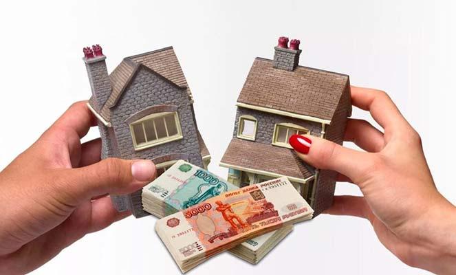 Продажа недвижимости по частям