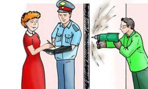 Жалоба в полицию по поводу шумных работ соседей