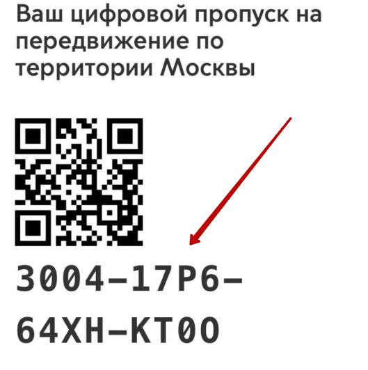 Пропуск на работу в Москве Источник: https://www.hr-director.ru/article/67648-propusk-na-rabotu-vo-vremya-karantina-v-kakih-regionah-nujen-20-m4 Любое использование материалов допускается только при наличии гиперссылки.